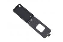 """Фирменный оригинальный вертикальный откидной чехол-флип для LG X style K200DS / LG X Skin 5.0"""" черный кожаный"""