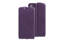 """Фирменный оригинальный вертикальный откидной чехол-флип для LG X style K200DS / LG X Skin 5.0"""" фиолетовый кожаный"""