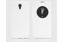 """Фирменный чехол-книжка для LG X View LGK500DS / X Screen K500Y 4.93"""" с функцией умного окна (фонарик, плеер, аналоговые часы) белый"""