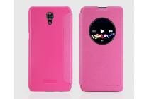 """Фирменный чехол-книжка для LG X View LGK500DS / X Screen K500Y 4.93"""" с функцией умного окна (фонарик, плеер, аналоговые часы) розовый"""