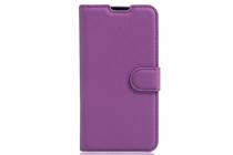 """Фирменный чехол-книжка из качественной импортной кожи с мульти-подставкой застёжкой и визитницей для LG X View LGK500DS / X Screen K500Y 4.93"""" фиолетовый"""