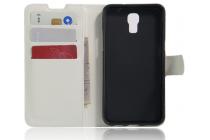 """Фирменный чехол-книжка из качественной импортной кожи с мульти-подставкой застёжкой и визитницей для LG X View LGK500DS / X Screen K500Y 4.93"""" белый"""