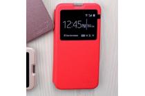 """Фирменный оригинальный чехол-книжка для LG X View LGK500DS / X Screen K500Y 4.93"""" красный с окошком для входящих вызовов водоотталкивающий"""
