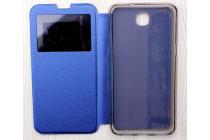 """Фирменный оригинальный чехол-книжка для LG X View LGK500DS / X Screen K500Y 4.93"""" синий с окошком для входящих вызовов водоотталкивающий"""