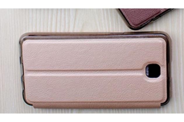 """Фирменный оригинальный чехол-книжка для LG X View LGK500DS / X Screen K500Y 4.93"""" золотой с окошком для входящих вызовов водоотталкивающий"""