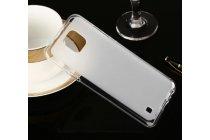 Фирменная ультра-тонкая силиконовая задняя панель-чехол-накладка для LG X cam K580DS 5.2 белая