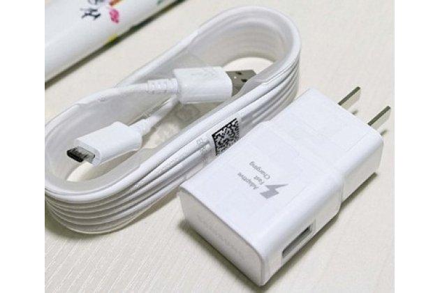 Фирменное оригинальное зарядное устройство от сети для телефона LG X cam K580DS 5.2 + гарантия
