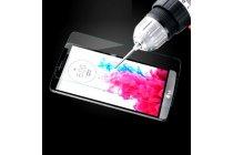 Фирменное защитное закалённое противоударное стекло премиум-класса из качественного японского материала с олеофобным покрытием для телефона  LG X cam K580DS 5.2