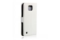 Фирменный чехол-книжка для LG X cam K580DS 5.2 с визитницей и мультиподставкой белый кожаный