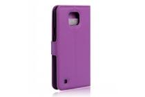 Фирменный чехол-книжка для LG X cam K580DS 5.2 с визитницей и мультиподставкой фиолетовый кожаный