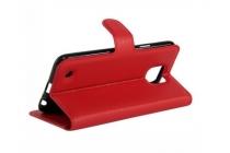 Фирменный чехол-книжка для LG X cam K580DS 5.2 с визитницей и мультиподставкой красный кожаный