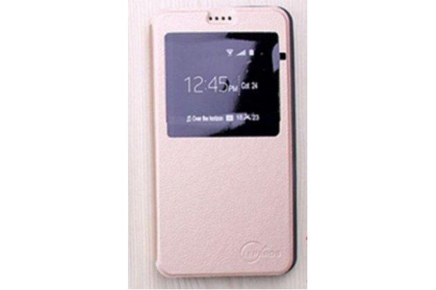 Фирменный оригинальный чехол-книжка для LG X cam K580DS 5.2 золотой с окошком для входящих вызовов водоотталкивающий