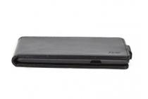 Фирменный вертикальный откидной ультра-тонкий чехол-флип для LG X cam K580DS 5.2 черный