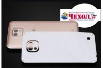 Эксклюзивная оригинальная кожаная наклейка (из натуральной кожи)  для LG X cam K580DS темно-синяя