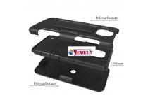Противоударный усиленный ударопрочный фирменный чехол-бампер-пенал для LG X cam K580DS черный