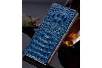 """Фирменный роскошный эксклюзивный чехол с объёмным 3D изображением рельефа кожи крокодила синий для LG X View LGK500DS / X Screen K500Y 4.93"""". Только в нашем магазине. Количество ограничено"""