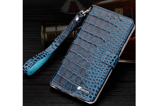 """Фирменный роскошный эксклюзивный чехол с фактурной прошивкой рельефа кожи крокодила и визитницей синий для LG X View LGK500DS / X Screen K500Y 4.93"""". Только в нашем магазине. Количество ограничено"""