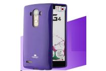 """Фирменная ультра-тонкая полимерная из глянцевого блестящего """"мармеладного"""" силикона задняя панель-чехол-накладка для LG X View LGK500DS / X Screen K500Y 4.93"""" фиолетовая"""