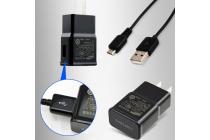 """Фирменное оригинальное зарядное устройство от сети для телефона LG X View LGK500DS / X Screen K500Y 4.93"""" + гарантия"""