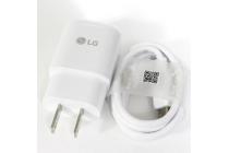 """Фирменное оригинальное зарядное устройство от сети для телефона LG Zero/LG Class H740 /H650E 5.0""""   + гарантия"""