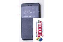 """Фирменный оригинальный чехол-книжка для LG Zero/LG Class H740 /H650E 5.0""""   черный с окошком для входящих вызовов водоотталкивающий"""