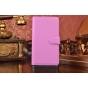 Фирменный чехол-книжка из качественной импортной кожи с подставкой застёжкой и визитницей для Лджи Белло 2/ Пр..