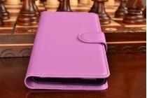 """Фирменный чехол-книжка из качественной импортной кожи с подставкой застёжкой и визитницей для Лджи Белло 2/ Прайм 2 5.0"""" фиолетовый"""