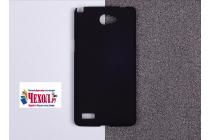 """Фирменная задняя панель-крышка-накладка из тончайшего и прочного пластика для LG Bello 2/ Prime 2 X155 / LG Max X155 5.0""""  черная"""