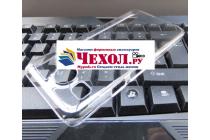 """Фирменная задняя панель-крышка-накладка из тончайшего и прочного пластика для LG Bello 2/ Prime 2 X155 / LG Max X155 5.0"""" прозрачная"""