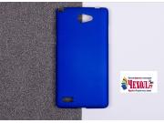 Фирменная задняя панель-крышка-накладка из тончайшего и прочного пластика для LG Bello 2/ Prime 2 X155 / LG Ma..