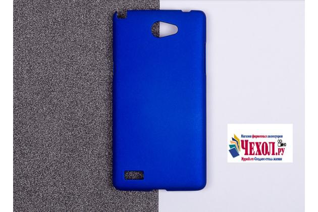 """Фирменная задняя панель-крышка-накладка из тончайшего и прочного пластика для LG Bello 2/ Prime 2 X155 / LG Max X155 5.0""""  синяя"""