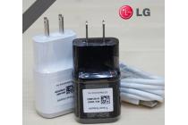 """Фирменное оригинальное зарядное устройство от сети для телефона LG Bello 2/ Prime 2 X155 / LG Max X155 5.0""""  + гарантия"""
