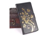"""Фирменный чехол-книжка для LG Bello 2/ Prime 2 X155 / LG Max X155 5.0""""  с визитницей и мультиподставкой черный кожаный"""