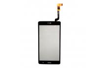 """Фирменный тачскрин на телефон LG Bello 2/ Prime 2 X155 / LG Max X155 5.0""""  черный + инструменты для вскрытия + гарантия"""