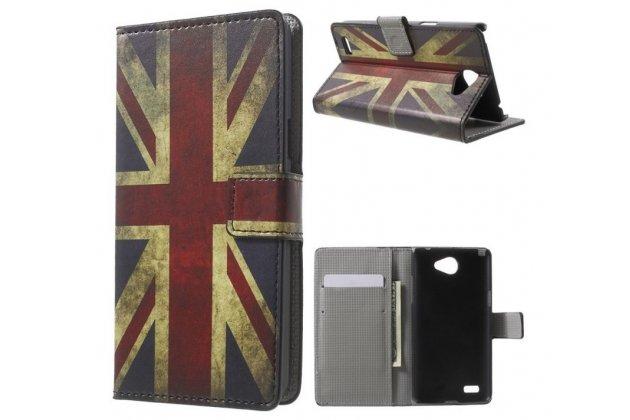 """Фирменный уникальный необычный чехол-книжка для LG Bello 2/ Prime 2 X155 5.0"""" """"тематика британский флаг"""""""
