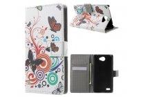 """Фирменный уникальный необычный чехол-книжка для LG Bello 2/ Prime 2 X155 5.0"""" """"тематика радужные Бабочки"""""""