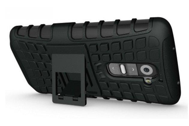 Противоударный усиленный ударопрочный фирменный чехол-бампер-пенал для LG G2 mini D620K черный