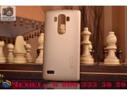 Фирменная задняя панель-крышка-накладка из тончайшего и прочного пластика для LG G4 Beat / G4s золотая..
