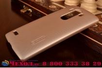 Фирменная задняя панель-крышка-накладка из тончайшего и прочного пластика для LG G4 Beat / G4s золотая