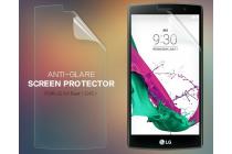 Фирменная оригинальная защитная пленка для телефона LG G4 Beat / G4s матовая