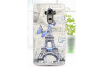 """Фирменная уникальная задняя панель-крышка-накладка из тончайшего пластика для LG G4 Beat / G4s с объёмным 3D рисунком """"тематика Франция с Бабочками"""""""