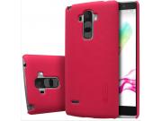 Фирменная задняя панель-крышка-накладка из тончайшего и прочного пластика для LG G4 Beat / G4s красная..