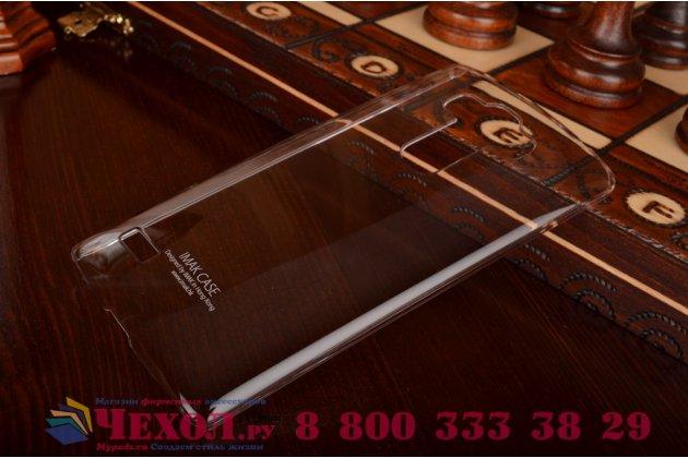 Фирменная задняя панель-крышка-накладка из тончайшего и прочного пластика для LG G4 Beat / G4s прозрачная