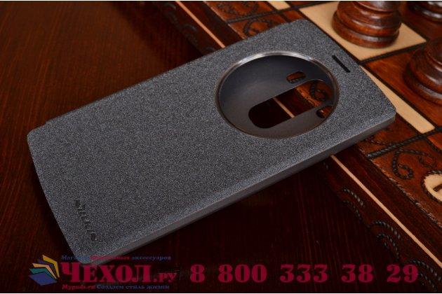 Фирменный чехол-книжка для LG G4 Beat / G4s черный с окошком для входящих вызовов водоотталкивающий