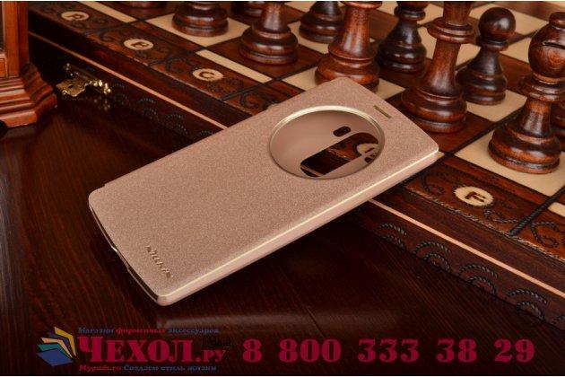 Фирменный чехол-книжка для LG G4 Beat / G4s золотой с окошком для входящих вызовов водоотталкивающий