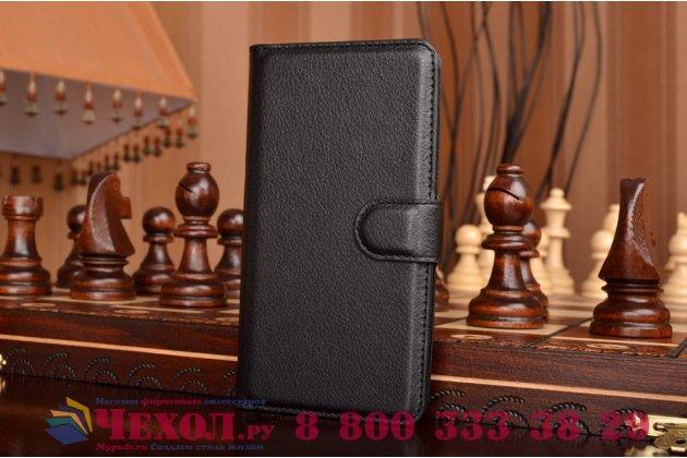 Фирменный чехол-книжка из качественной импортной кожи с мульти-подставкой застёжкой и визитницей для ЛДжи Джи4 Бит / Джи4с черный