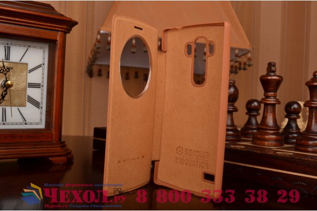 Фирменный оригинальный чехол-кейс из импортной кожи Quick Circle для LG G4 Beat / G4s с умным окном коричневый