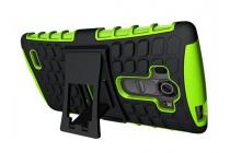 Противоударный усиленный ударопрочный фирменный чехол-бампер-пенал для LG G4 Beat / G4s зелёный