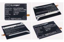 Усиленная батарея-аккумулятор большой ёмкости 3300mAh BL-T7 для телефона LG Optimus G2 D802 + гарантия