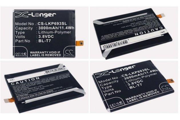 Усиленная батарея-аккумулятор большой  повышенной ёмкости 3300mAh BL-T7 для телефона LG Optimus G2 D802 + гарантия